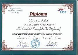 mohmedsobhy excel expert oracle developer sql pl sql   accounting excel diploma