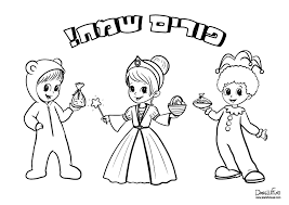 Purim Coloring Sheets Free Coloring Page For Purim After The