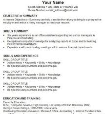 How To Build A Professional Resume | Resume Template And pertaining to How  To Write Your