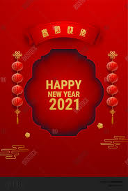 Forecasts, signs, colors, dishes, how to celebrate. 2021 Chinese New Year Vector Photo Free Trial Bigstock