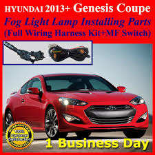 "fog light install kit wiring harness for 2013 2014 2015 hyundai user s instruction and wiring diagram not include ""fog light one pair trim cover"""