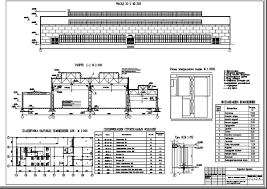 Одноэтажное каркасное промышленное здание Работа Курсовая  Одноэтажное каркасное промышленное здание