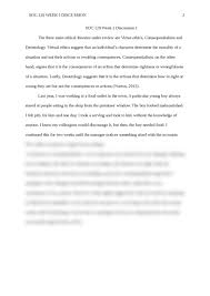 essay on three dominant ethical theories in western philosophy essay on three dominant ethical theories in western philosophy page 2