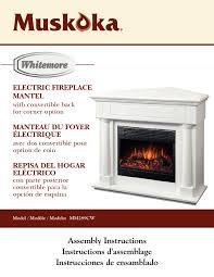 muskoka mm289cw manuals electric fireplace