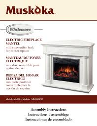 muskoka electric fireplace troubleshooting ideas