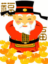 Small Picture Chinese New Year Animation HD Wallpapers Gifs Backgrounds Images