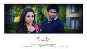 Meaning Of Crush In Malayalam