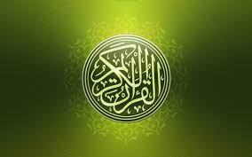 Al Quran Quotes Wallpapers Pc