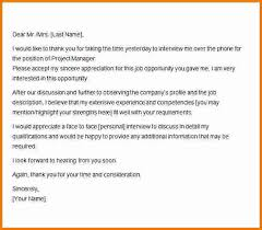 phone interview thank you email sample thank you letter after a phone interview