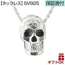 hawaiian jewelry necklace pendant scull strongest lady s hawaiian ann present men silver silver 925 silver necklace hawaiian hawaiian ann accessories