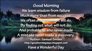 Good Morning Devotional Quotes Best of Motivational Morning Quotes Motivational Quotes