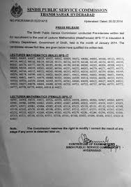 sindh public service commission 03 2014 written result announced