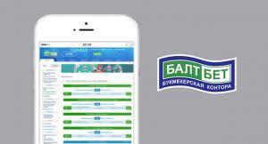 Балтплей Мобильная Версия Сайта