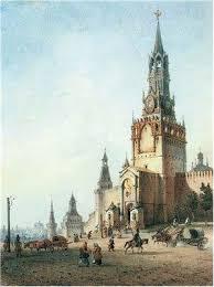 Комплексная интегрированная контрольная работа для класса  Самая знаменитая из 20 башен Московского 6 Кремля Спасская Спасская башня занимает 11 10 этажей
