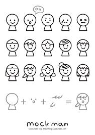 シンプルな丸っこい人のイラスト無料素材 デザインメモ