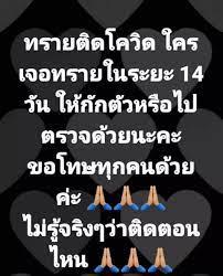 ตุ๊ก เดือนเต็ม เครียดหนัก เสี่ยงติด cv – ThailandStack ข่าว ข่าววันนี้  ข่าวสด ประเทศไทย