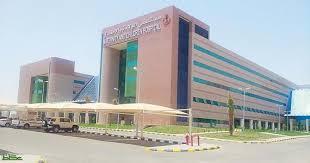 مستشفى بنات فلسطين التخصصي يرحب images?q=tbn:ANd9GcR