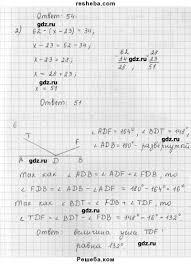 ГДЗ по математике для класса Мерзляк А Г контрольные работы  ГДЗ по математике 5 класс Мерзляк А Г контрольные работы контрольная работа №3 2