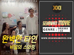 Drama korea stranger season 2 garis besar ceritanya masih tentang hwang shi mook dan han yeo. Sekawanmovie Moviesekawan Twitter
