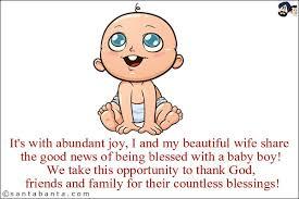 Baby Birth Announcement Ecard