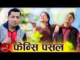 <b>Super Hit</b> Comedy Video   <b>Fancy</b> Pasal - Khuman Adhikari & Gyanu ...