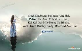 miss u shayari in hindi miss you shayari hindi i miss you shayari