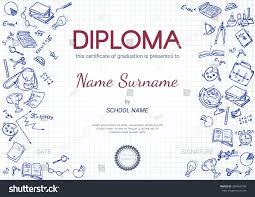 Kids Diploma Certificate Design Template Doodle Stock Vector