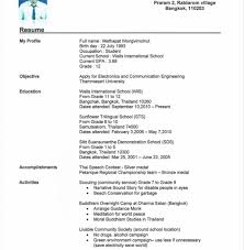 Free Resume Builder Printable Resume Templatee Builder Download For Really Shocking Online 88