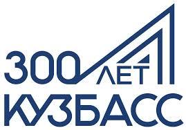 Картинки по запросу логотип 300 лет кузбассу