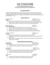 Landscaping Resume Examples Template Landscaping Quotes Template Endowment Campaign 34