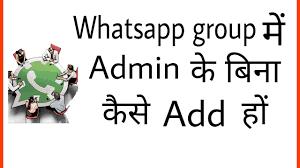 हों। कैसे Admin के - Youtube बिना Whatsapp में Permission Add Group