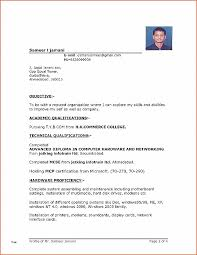 Resume Awesome Free Blank Resume Templates Download Free Blank