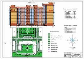 dp Многоэтажный жилой дом Дипломные проекты Каталог файлов  Многоэтажный жилой дом