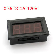 Compare Prices on 48v <b>Battery Meter</b>- Online Shopping/Buy Low ...