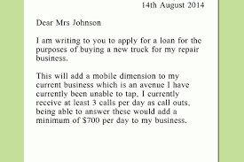 doc sample loan proposal bank loan proposal template loan request letter sample loan proposal