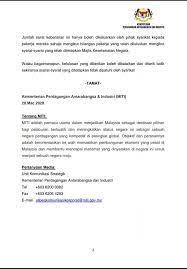 You'll need to write a travel letter to and visit your nearest police station to get it stamped. Siaran Media Kebenaran Jabatan Penerangan Malaysia Facebook
