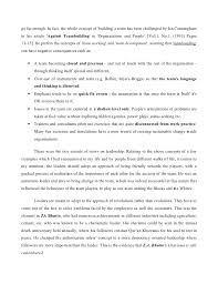 explanation essay example co explanation essay example