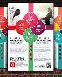 Promotional Brochure Template E Commerce Sale Promotional Poster