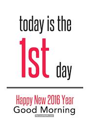 happy new 2016 year good morning