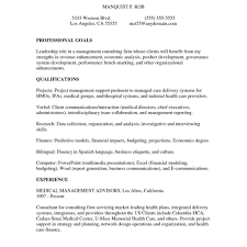 Sample Mckinsey Resume Sample Mckinsey Resume Management Consultant Resume Cover Letter