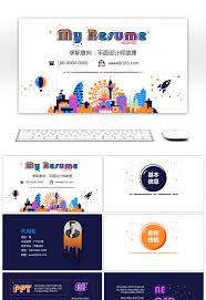 Awesome Mbe Style Cv Ppt Template For Unlimited Download On Pngtree
