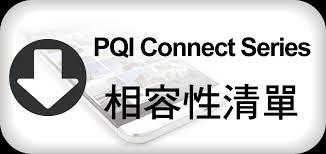 eb_banner_TW 注意: PQI iConnect+ APP 不支援Android 5.0以上 ...
