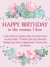 Happy Birthday Cards For Women To The Most Fantastic Woman Elegant