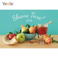 <b>Yeele Rosh Hashanah</b> Jewish New Year Photography Backdrops ...