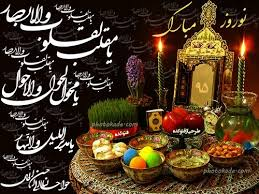 Image result for درباره عید نوروز