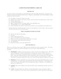 Summary On A Resume Examples Best Resume Summary Examples Job Resume Inspiration Good Resume Summary