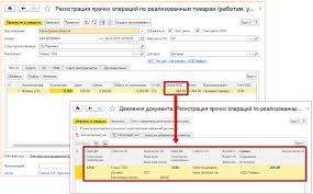 Налоговая отчетность на малых предприятиях ru Отчетность малых предприятий Бухгалтерская финансовая отчетность курсовая работа