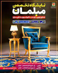 خدمات چوب، کابینت، کمد و مبلمان، میز و صندلی اداری و مدیریت http://arshianlibrary.ir/