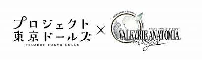 Valkyrie Anatomia内田真礼さん演じるユキのコラボ紹介映像が