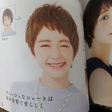 顔タイプ診断タイプ別髪型 ショートヘアは自分にも似合う 東京都内